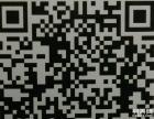 微家美装加盟 地板瓷砖 投资金额 1-5万元