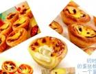 学习各种口味蛋挞制作,包括蛋挞皮、蛋挞液的制作