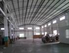 新兴工业园标准2700平工业用地带航吊通大车