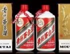 长时间回收1999年贵州茅台酒多少钱?