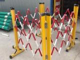 全绝缘移动围栏供应厂家