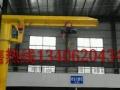 收售二手起重机、龙门吊'电磁吸盘'航吊'天车