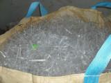 长宁区有机玻璃回收聚碳pc收购ABS