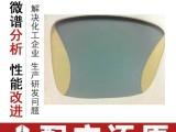 自结皮坐垫 配方分析 防滑透气 环保舒适