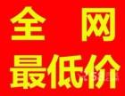 上海鲁汇镇物流公司鲁汇镇回程车物流公司鲁汇镇物流信息服务