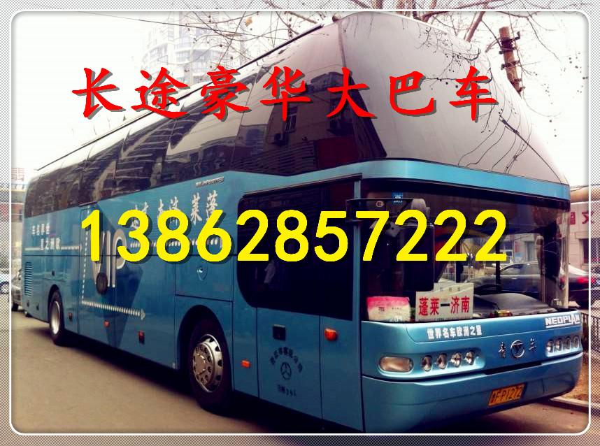 乘坐%苏州到固始的直达客车13862857222长途汽车哪里发车