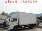 东风江淮各品牌3--13米蔬菜水果冻肉冷藏车厂家低价出售1年100万公里2万