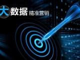泓鹰智能营销系统笔记本代理招募