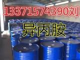 山东异丙-胺生产厂家国标级异丙-胺价格桶装异丙-胺供应商