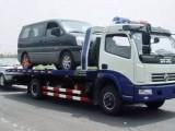上海虹口区24小时汽车车辆救援 虹口区附近拖车公司电话