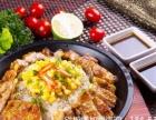 板烧厨房铁板快餐加盟 快餐/烧烤/小吃/90秒出餐