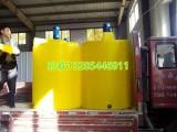 山东500升加药箱价格500公斤搅拌桶图片PE塑料桶水塔