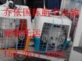 上海到江西宠物托运/上海到陕西航空宠物托运一站式门对门服务