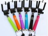 厂家直销相机自拍杆 可折叠式手持支架 独脚架 配手机夹子 拍神器