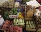 春节郑州无公害蔬菜集装箱