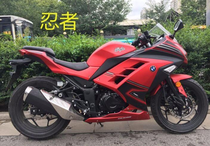 西安摩托车分期付款 西安摩托车跑车专卖店