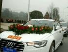 婚车在线-奥迪A6白色-重庆婚车出租租赁
