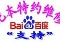 北京Dell售后服务 Dell售后电话 Dell售后地址