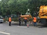 南京化粪池清理-清疏雨污管道公司