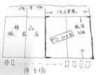 南南官大道 餐饮聚集区 500平米 旺铺招租