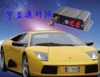 重庆GPS安装4S专用GPS安装,抵押贷GPS