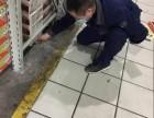 广州专业的灭老鼠公司,专业灭鼠,清理死老鼠