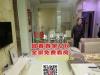 宜春-千年美丽日出康城3室2厅-1800元