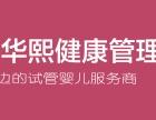 郑州试管婴儿待孕
