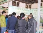 2016安徽餐饮食材博览会受多方青睐,圆满落幕!