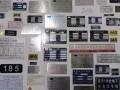 天津塘沽金属牌 设备牌 机器铭牌铝牌设计制作工厂