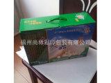 厂家供应 现货纸盒包装 天地盖纸盒包装