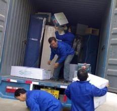 杭州搬家公司 杭州三墩附近搬家杭州三墩搬家哪个好三墩搬家