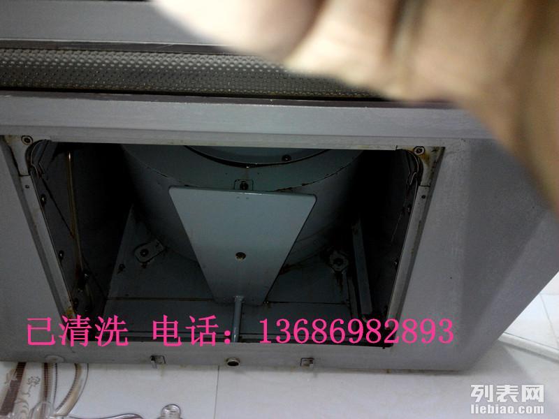 较免拆清洗空调室内机及空调维修