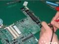 嘉兴索尼笔记本维修 专业索尼制定维修中心 检测免费