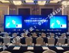 南京展会电视机出租