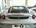 法拉利F4302009款 4.3 自动 Scuderia(进口)