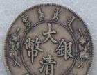 古钱币 瓷器哪里可以私下交易