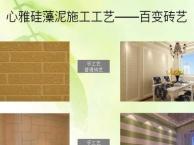 硅藻泥店面装修 硅藻泥酒店装修 硅藻泥施工效果图
