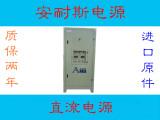 安耐斯JS2410D可调直流稳压电源0-24V10A直流稳压
