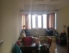 亨特国际 1室1厅1卫 精装修