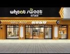 广州烘焙连锁店,欧风麦甜烘培行业领军品牌