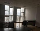 港汇广场 精装 1个业务大厅 3个办公室