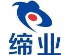 湛江办公软件 淘宝培训 平面设计 英语培训 学历教育