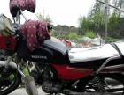 正规沪C蓝牌摩托车