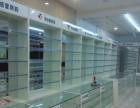 四川中药柜批发 定做中药柜西药柜 展柜货架烤漆柜珠宝柜定做