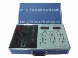 来料检验按标准,TG-FTIR联用产品质量有保证