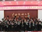 广西民族大学——人力资源管理专业火热报考