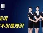 韩语培训 来山木培训昌平校区