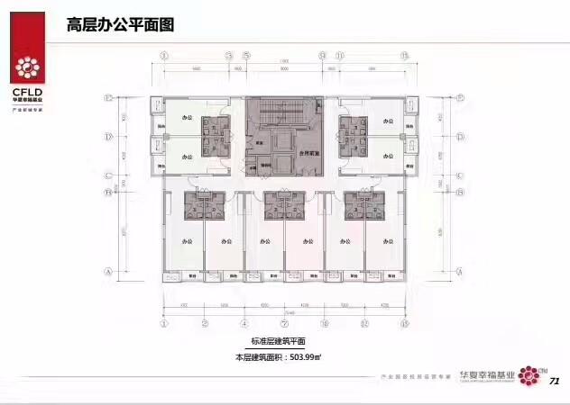 大山子 八达岭孔雀城公寓 1室 1厅 50平米 出售