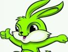 小兔子24小时跑腿服务